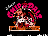 Chip and Dale Rescue Ranger